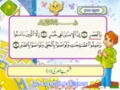سورہ عصر - Arabic Sub Urdu