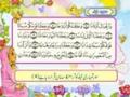 سورہ بناٗ Arabic Sub Urdu
