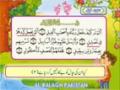 سورہ فیل - Arabic Sub Urdu