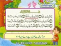 سورہ نازعات - Arabic Sub Urdu