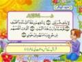 سورہ قریش - Arabic Sub Urdu