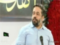 حاج محمود کریمی | میلاد حضرت مهدی (عج) 1393 | سوره ولعصر Farsi