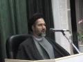 Imam Baqir (AS)- Persian