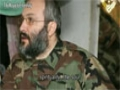 A Rare Audio Recording of Hezbollah\'s Former Top Commander - Arabic Sub English