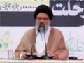 [03] Fitan-e-Tahreef aur Shakhsiat-e-Imam (RA)  - Ustad Syed Jawad Naqvi  - Urdu