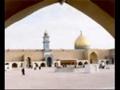 Hazrat Muslim bin Aqeel (as) Noha - Urdu