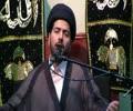 clip Munajate Imam zaman Love of imam zamana AJTF - Urdu