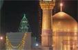 [Clip] Eishq e Imam Reza - Farsi