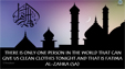 The Month of Ramadan & the Ahl al-Bayt (a)    Hojjatul Islam Ali Reza Panahiyan   Farsi sub English