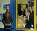 [16 June 2015] Negotiators from Yemen's Ansarullah movement arrive in Geneva - English