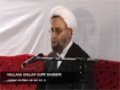 Jummah Khutbah - 29 May 2015 - Maulana Ghulam Hurr Shabbiri - Urdu