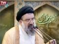 [22 khordad 1394] Tehran Friday Prayers حجت الاسلام خاتمی - خطبہ نماز جمعہ - Farsi