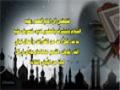 [1] اعمال ليلة القدر - كل ليلة قدر - Arabic