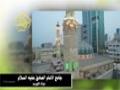 استهلال شهر رمضان 1436هـ 2015 م - Arabic