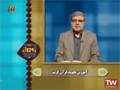 Learn Quran - Farsi
