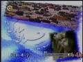 Eid celebration - Jam -e- Jam News Dec 09 2008  - English