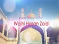 Exclusive Official Promo Of Azadar-e-Karbala - S Wajhi Hasan Zaidi - Urdu