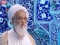[29 khordad 1394] Tehran Friday Prayers آیت اللہ موحدی کرمانی - خطبہ نماز جمعہ - Farsi
