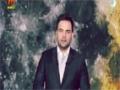 [02] ماه عسل - قسمت 2 - Farsi