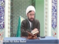 [03] Family in Quran - Moulana Ali Akbar Badiei - 03 Ramadan 1436/2015 - English