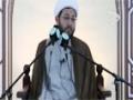 [01] A Love Letter | Shk. Amin Rastani | Ramadan1436/2015 - English