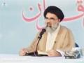 [02] Sunan-e-Ilahi Dar Quran - Ustad Jawad Naqvi - Ramadhan 2015/1436 - Urdu