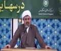 درسهایی از قرآن کریم (3 رمضان 2015) حجت الاسلام بهمن پور - Farsi