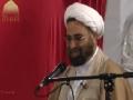 [01] Ramadhan 1436/2015 - Maulana Ghulam Hurr Shabbiri - Month Of  Salvation - English