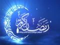 (Audio)[01] Ramadhan 1436/2015 - H.I Farrokh Sekaleshfar - Aspects of food and spirituality - English