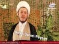 [02] Treasure From al-Kafi - English