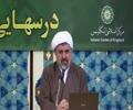 استفاده حداکثریت از برکات ماه رمضان 5 رمضان 2015 آقای بهمن پور Farsi