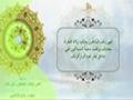دعاء الهي وقف السائلون ببابك - Arabic