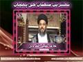 بہترین مسلمان کی پہچان۔ مولانا عقیل الغروی Urdu