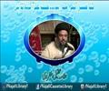 Itna Sabar Kisi Main Ho - Jb Ali(a.s) Kahlata Hai - Allama Aqeel Ul Gharvi - Urdu