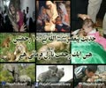 Hadees E Paighambar(Saww) Allah Nay 100 Rahmatain Hain Aik Nazil Farmai Hai | Allama Aqeel Ul Gharvi - Urdu