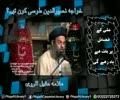 Khawaja Naseer ud Din Tusi kon Thay ? - Allama Aqeel ul Gharvi - Urdu
