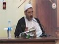 [02] Ehmiat e Ramazan - H.I. Molana Sajjad Mehdavi - 30 Shaban 1436 - Urdu