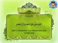 [Day 08] Ramazan Ayı 8. Günün Duası Türkçe Anlamlı - Arabic sub Turkish