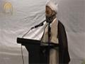 Jummah Khutbah - 26 June 2015 - Maulana Ghulam Hurr Shabbiri - Urdu