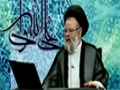 Macca Taraweeh Ramadhan; Companion sunnah - Farsi