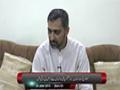 [03] Ramzan 1436/2015 - Maah e Ramzan Rehbar Kay Faramin Ki Roshni main - H.I Nusrat Bukhari - Urdu