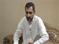 [Lecture] Ramzan 1436/2015 - Ramzan aur Jawan - H.I Nusrat Bukhari - Urdu