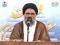 [09] Sunan-e-Ilahi Dar Quran - Ustad Jawad Naqvi - Ramzan 1436/2015 - Urdu