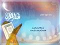 دعاء اليوم العاشر  من شهر رمضان - Arabic