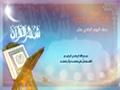 دعاء اليوم الحادي عشر من شهر رمضان - Arabic