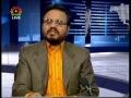 Political Analysis - Zavia-e-Nigah - 12th Dec 2008 - Urdu