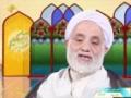 تفسیر سوره مبارکه ملک - حجت الاسلام قرائتی - Farsi