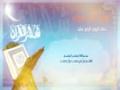 دعاء اليوم الرابع عشر من شهر رمضان - Arabic