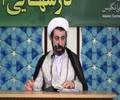 عزت و کرامت در اندیشه اسلامی (14 رمضان 2015) آقای دکتر شمالی - Farsi