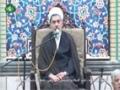 اخلاق در نهج البلاغه - شرح حکمت ۲۵ - حجت الاسلام رفیعی - Farsi